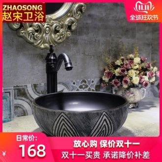 Restoring ancient ways of song dynasty the size on the ceramic basin toilet lavabo creative arts basin household basin 35 cm