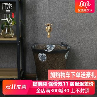 Basin of Chinese style household cleaning ceramic mop mop pool balcony toilet small pool floor mop mop pool