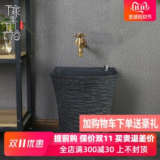 Archaize ceramic household washing tank floor mop mop pool is suing balcony toilet wash to mop floor mop basin