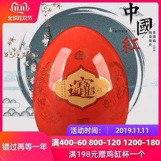 Jingdezhen ceramic Chinese red f egg furnishing articles for double happiness I new home decoration home decoration wedding gift