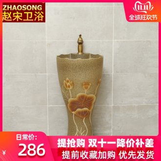 Zhao song home one - piece ceramic column basin bathroom floor type restoring ancient ways the sink large sink hotel