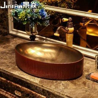 JingYanHong gold wood art stage basin oval ceramic lavatory on restoring ancient ways the sink archaize basin