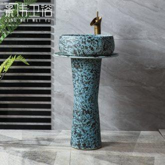 JingWei Nordic ceramic column basin small family vertical integration the lavatory hotel floor pillar lavabo