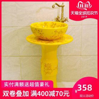 The balcony toilet pillar basin of jingdezhen ceramic art basin lavatory basin three - piece & ndash; huanglong