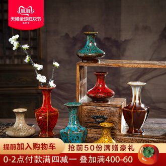 Jingdezhen up flower arranging water raise floret bottle ceramic sitting room adornment home furnishing articles study small arts and crafts
