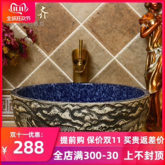 Basin of Chinese style restoring ancient ways is the stage of household lavatory ceramic art Basin round Basin toilet lavabo single Basin