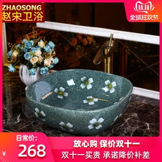 Restoring ancient ways of jingdezhen ceramic art stage basin square toilet lavabo household creative stage of the basin that wash a face