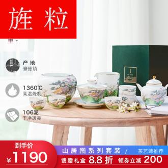 Continuous grain of jingdezhen ceramics three tureen teacup only a single household big teapot kung fu tea tea set