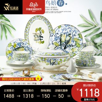 Jingdezhen creative ipads porcelain tableware of new Chinese style suit 10 Chinese wind high - grade light key-2 luxury personalities up phnom penh bowl of plates