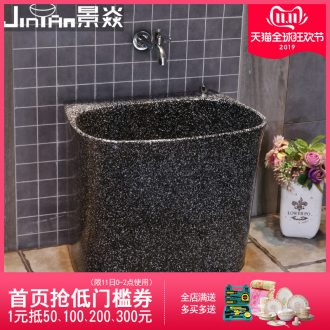 JingYan black obsidian rectangle ceramic art mop pool to wash the mop pool balcony toilet units charged with the mop pool