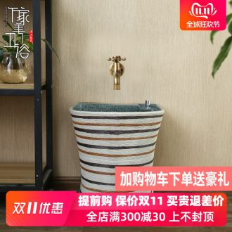 Vintage wash mop pool household balcony one - piece is suing toilet ceramic mop pool courtyard mop basin large size