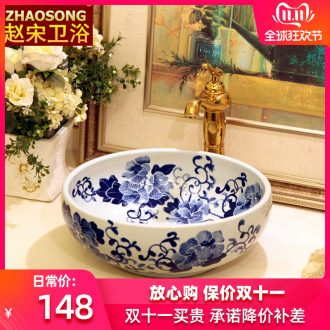Jingdezhen ceramic art of song dynasty blue - and - white stage basin round household lavabo large stage basin