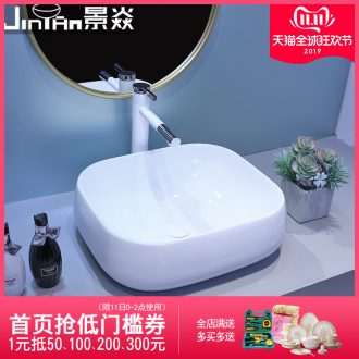 JingYan white contracted art stage basin of household ceramic face basin sinks the balcony on the toilet lavabo