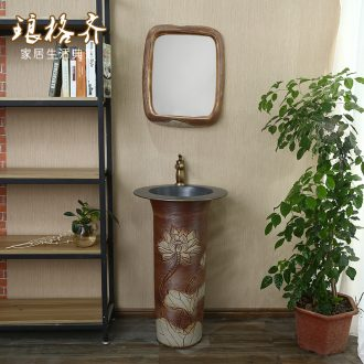 Koh larn, neat new Chinese style ceramic floor pillar lavabo toilet household balcony one - piece the lavatory