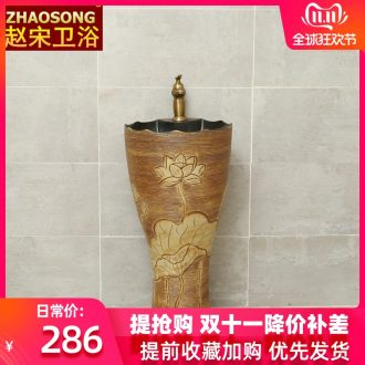 Pottery and porcelain of song dynasty household one - piece pillar lavabo basin home floor toilet lavatory basin of a home stay facility