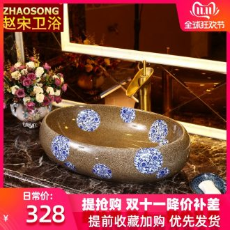 Zhao song stage basin of restoring ancient ways of household the ellipse on the sink American basin European ceramic art basin