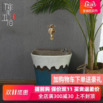 M beautiful retro ceramic balcony home floor mop pool mop mop pool toilet basin to wash the mop pool