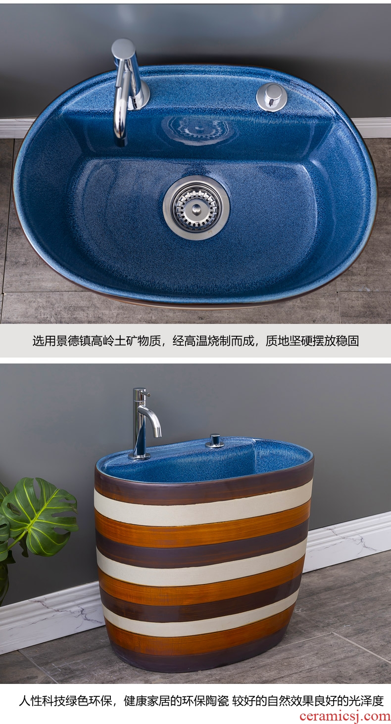 Ceramic balcony mop pool household cleaning basin with restoring ancient ways leading one floor mop pool is suing the toilet
