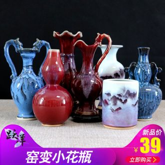 Creative ceramics vase furnishing articles brush pot sitting room of jun porcelain jingdezhen dried flower arranging flowers small decorative arts and crafts