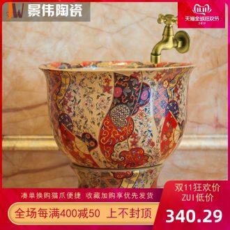 JingWei jingdezhen ceramic mop mop pool pool continental basin of the mop mop pool mop basin rainbow