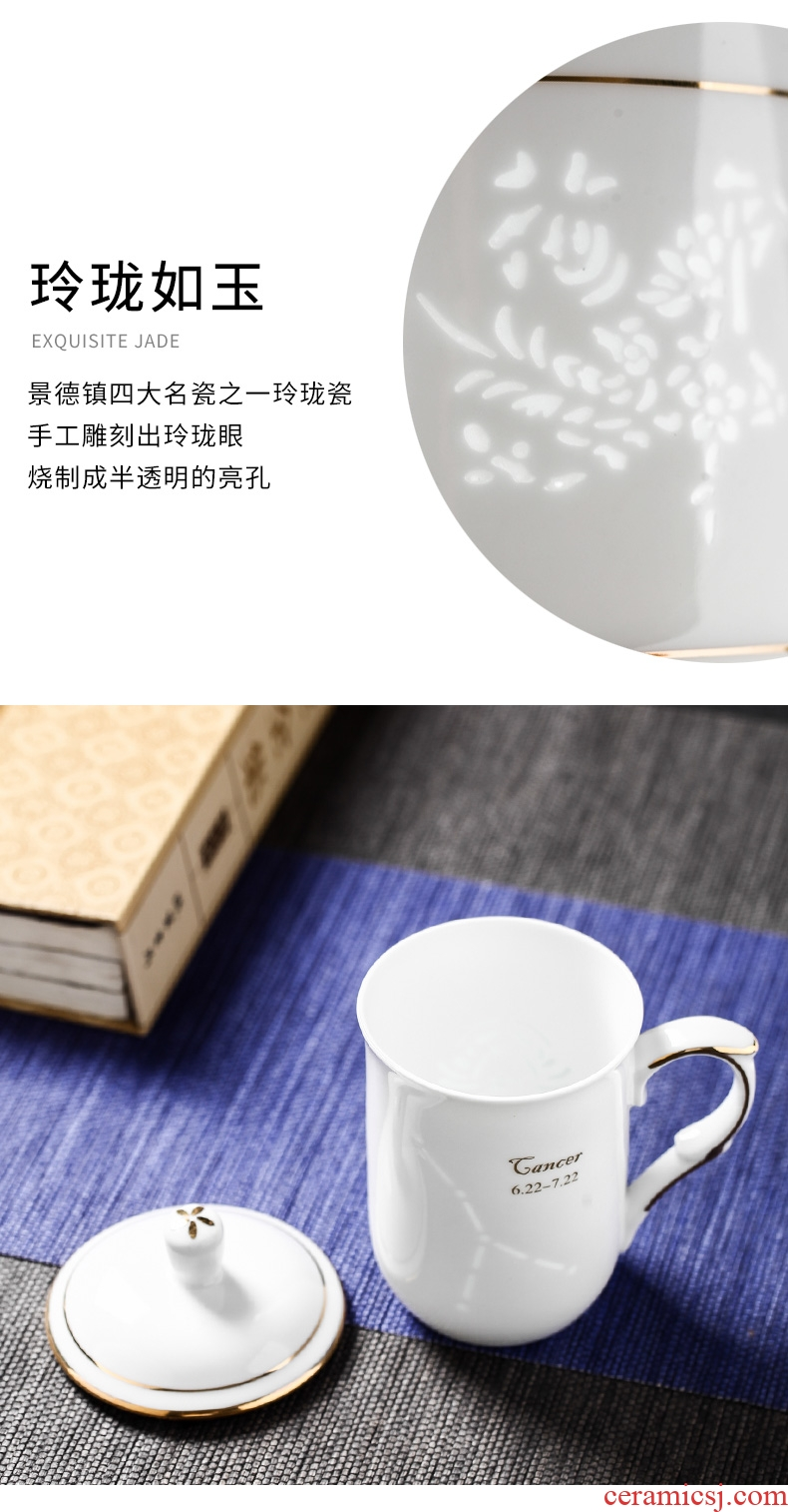 Ceramic household and exquisite glass creative move trend office keller cup with cover the men and women lovers cups water