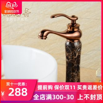 The package mail all jingdezhen copper basin faucet stage basin bibcock of copper 065 marbles