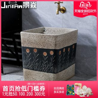 JingYan sunflower mop pool is suing garden square ceramic mop pool household balcony toilet wash mop pool