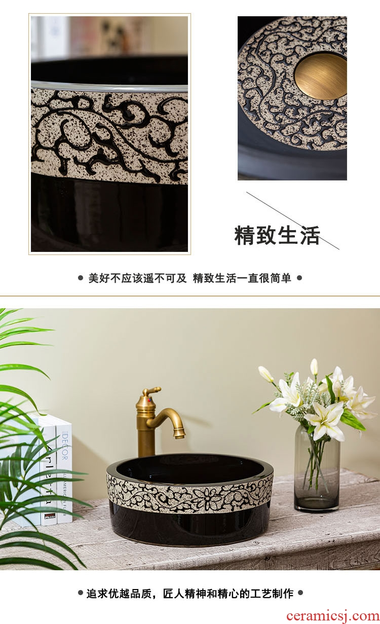 Jingdezhen rain spring basin art sanitary ceramic table toilet stage basin lavatory sink Chinese style of the ancients