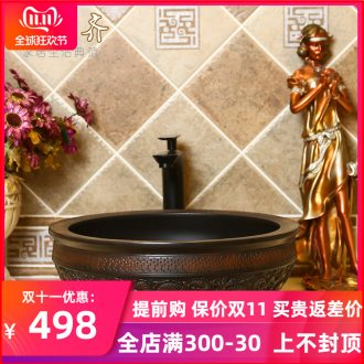 Chinese dragon carving art stage basin on the ceramic lavabo industrial archaize wind restoring ancient ways the lavatory basin