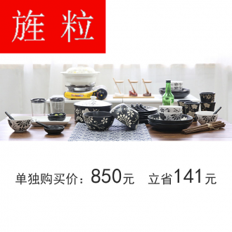 Continuous particle leaves dance match purchase 】 【 Japanese dishes dishes suit dishes Chinese domestic ceramic bowl plate