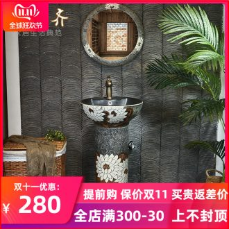 Retro art pillar basin ceramic column type lavatory antique courtyard outside the sink one landing stage basin