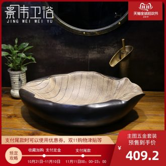 Retro art stage basin special - shaped ceramic lavatory creative move basin archaize on the sink