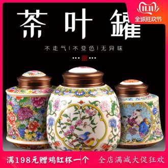 Jingdezhen porcelain enamel sealing caddy fixings coloured drawing or pattern gift boxes box of goods can of pu 'er tea tea pot POTS