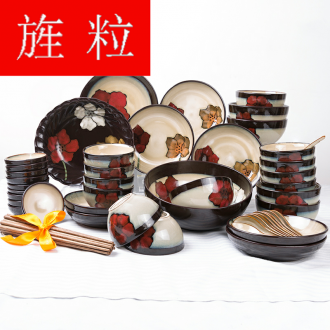 Continuous grain 【 】 says the head of 56 Chinese stoneware dishes tableware suit Korean ceramic dishes under the glaze color of household