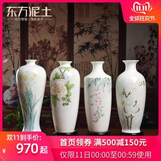 Oriental clay ceramic vase hand - made art of Chinese style classical vase sitting room adornment is placed/spring, summer, autumn and winter