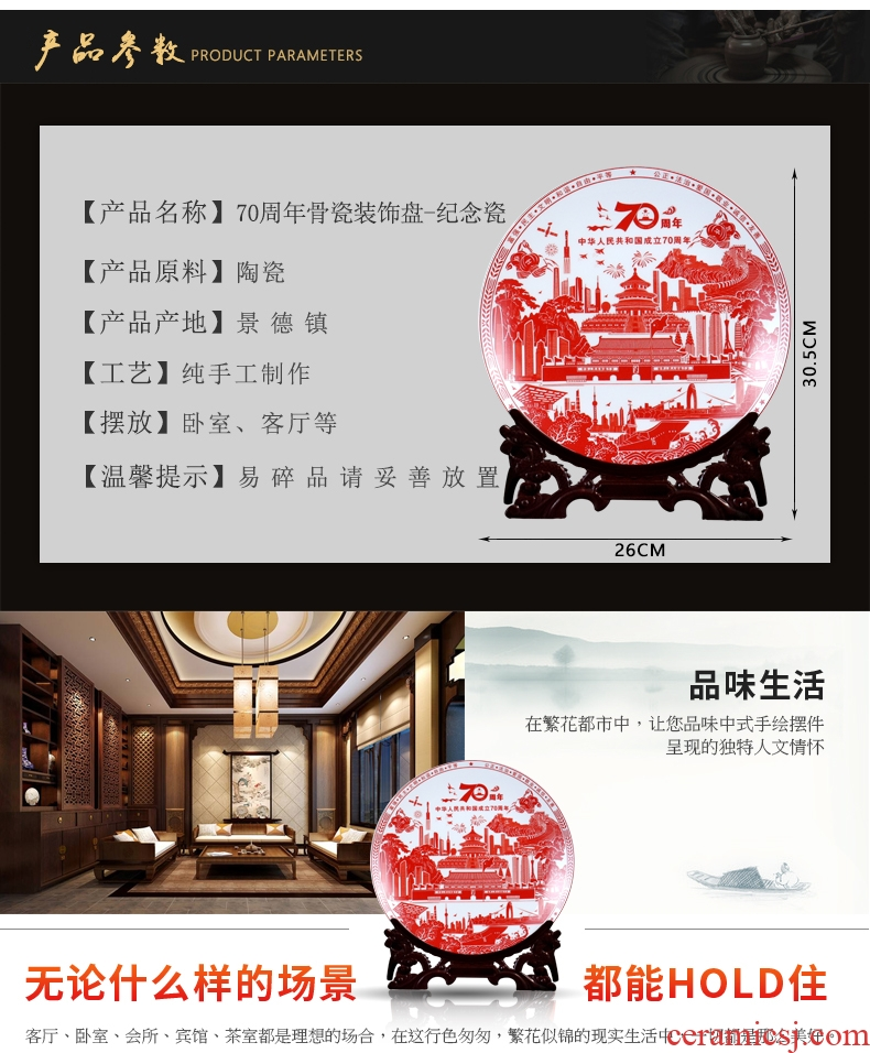 Anniversary ipads porcelain decorative plate of jingdezhen ceramics furnishing articles by disc hanging dish TV ark, rich ancient frame sitting room decoration
