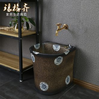 Ceramic toilet household balcony retro mop pool floor mop pool small frosted mop basin to wash the mop pool
