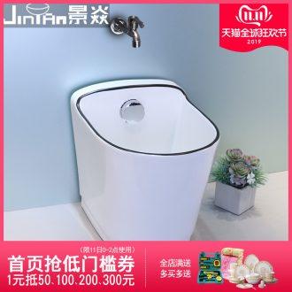 JingYan white ceramic mop pool household Nordic porcelain wash mop pool bathroom balcony mop pool mop pool