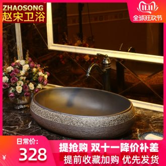 Basin of Chinese style restoring ancient ways is the art of song dynasty on ceramic the ellipse home large sink creative balcony sink