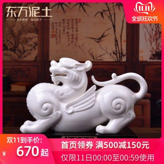 Oriental Chinese style living room furnishing articles dehua white porcelain clay ceramic process art decoration/the mythical wild animal D34-44 c