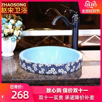 Jingdezhen Europe type restoring ancient ways of song dynasty ceramic art taichung basin half embedded lavabo circular household lavatory