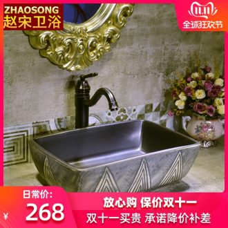 Ceramic art stage basin sink square retro toilet lavatory basin small size household balcony