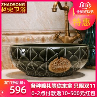 Restoring ancient ways of song dynasty ceramic art stage basin large round the lavatory toilet lavabo creative household balcony