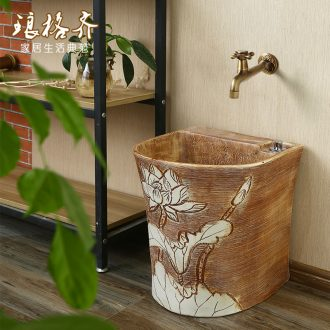 Household balcony one small ceramic mop mop pool bath automatic toilet basin of mop mop pool water