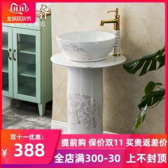 European pillar that defend bath lavatory balcony sink ceramic one pillar basin bathroom floor type household