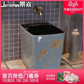 JingYan sapphire lotus pool table accused of ceramic art mop mop pool balcony mop mop sink sink toilet