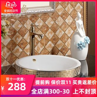 Ceramic undercounter lavabo lavatory art basin on the stage of the basin that wash a face basin to taichung round Mosaic