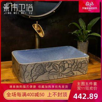 On the ceramic basin sink toilet lavatory rectangular basin sink deep carved lotus restoring ancient ways