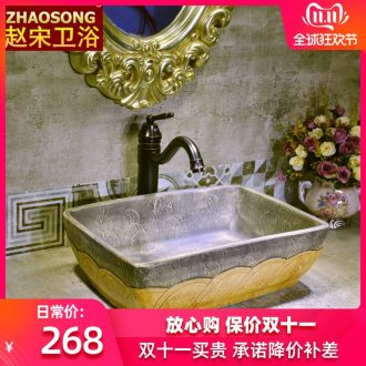 Restore ancient ways on the square ceramic POTS grind arenaceous room sink small toilet lavabo basin home ideas