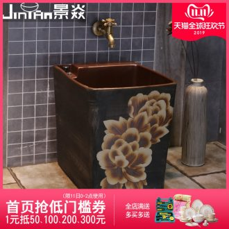 JingYan red peony art for wash the mop pool balcony toilet archaize ceramic mop pool mop pool restoring ancient ways